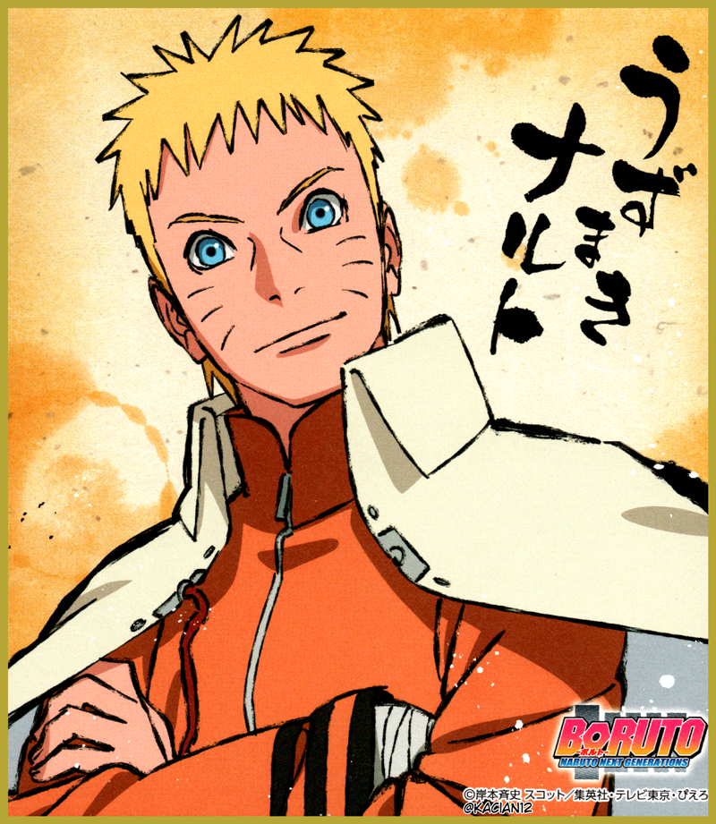 Naruto Uzumaki Nanadaime Hokage by AiKawaiiChan