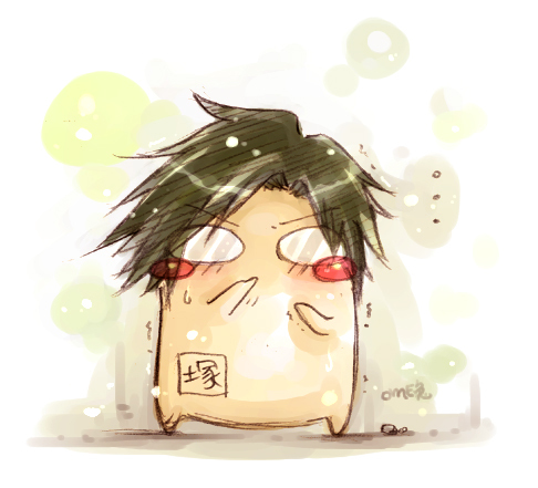 bogus baby feat. Tezuka by egushi