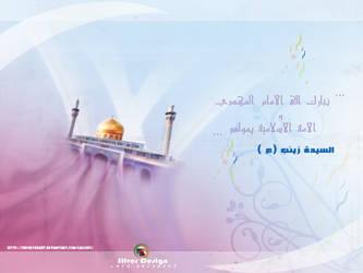 alsida Zinab by TheSilverart