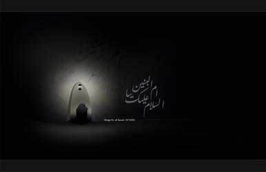 um al-banin