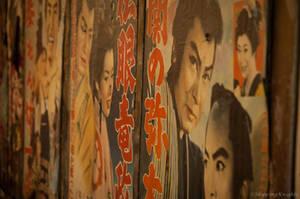 Japan: Retro