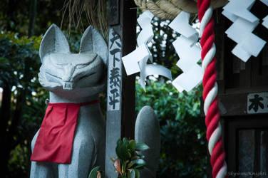 Japan: Watchful