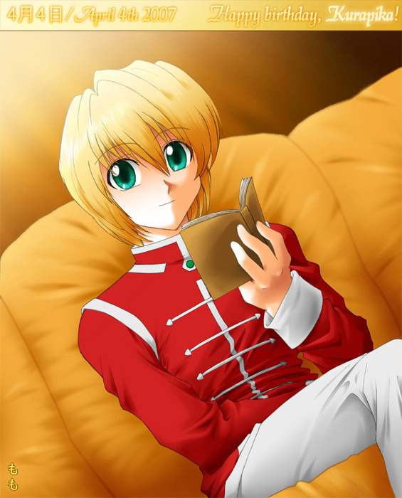 Kurapika Wallpaper Backgrounds Kurapika april 4th byKurapika Wallpaper Backgrounds