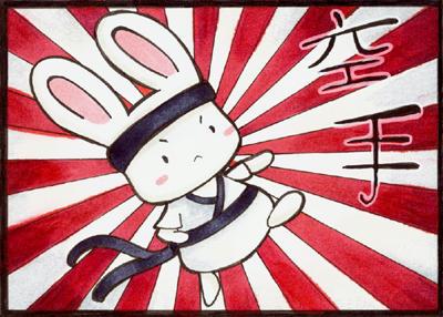 #024 - everybody is kung fu fighting