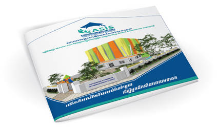 Book for advertise by sokleng