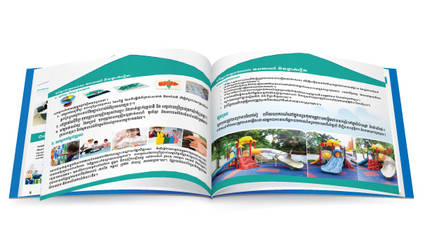 Inside Book for advertise by sokleng