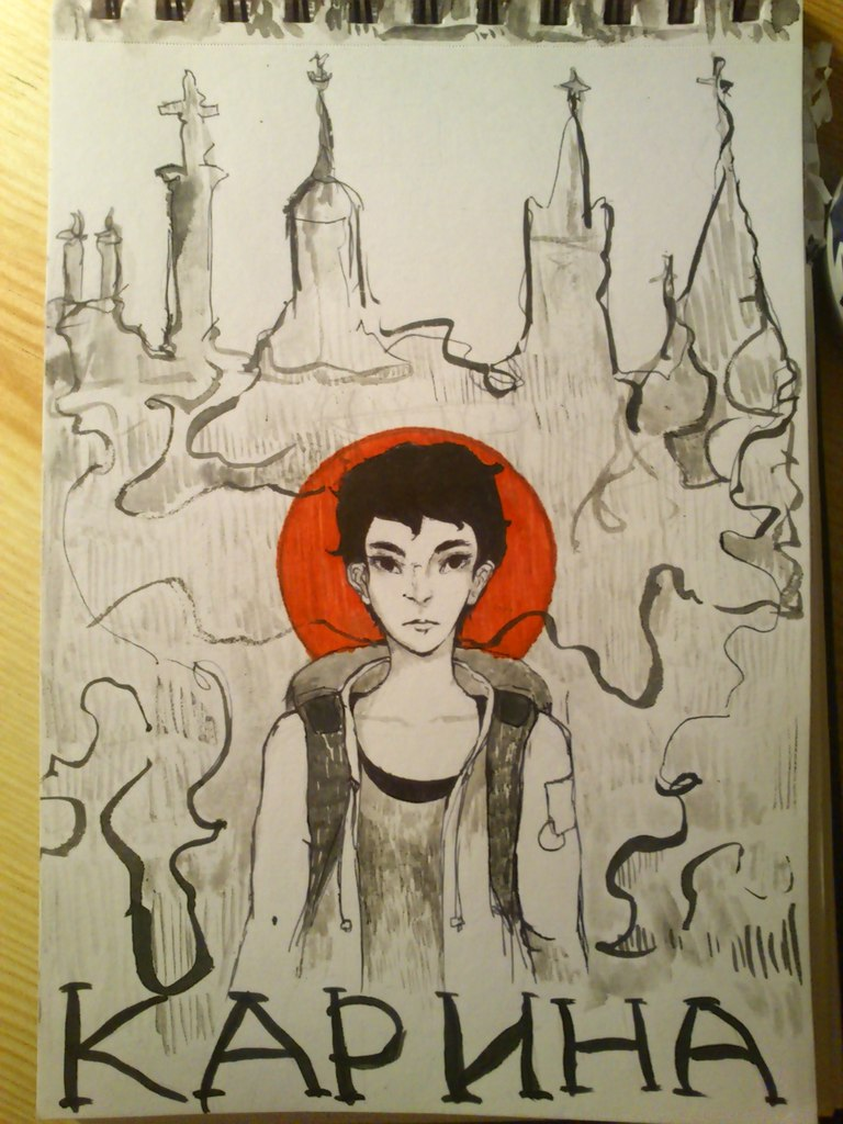 Karina by michelldegreen