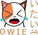 Owie Kitty by Yasha631