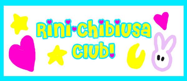 Rini-Chibiusa Club Sign
