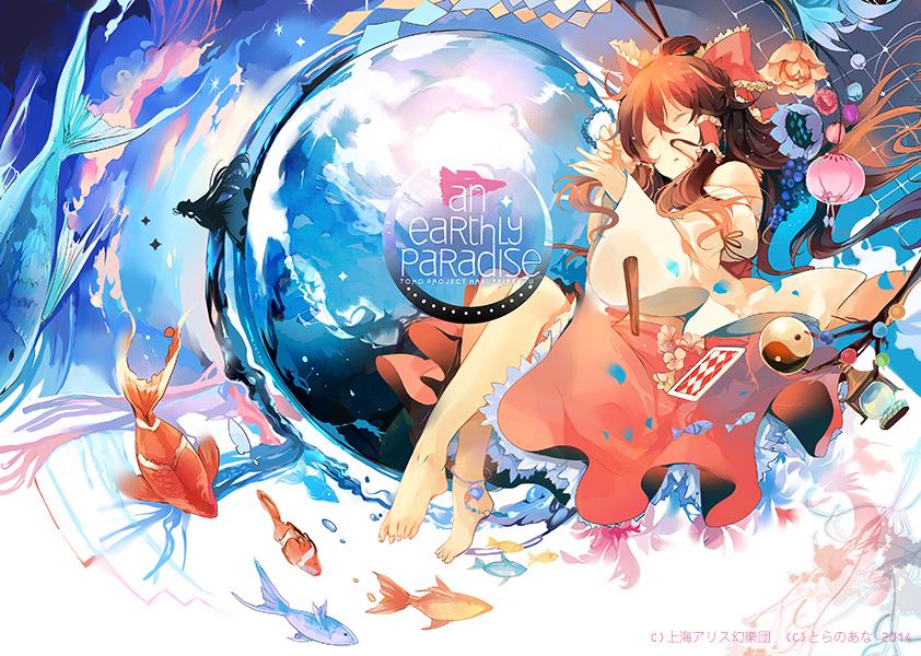 paradise by kirero1
