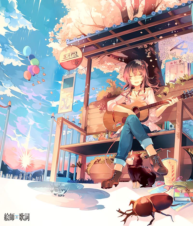 Eshikashi by kirero1