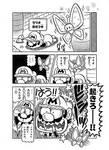 Super Mario Kun: SPM