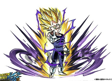 Majin Vegeta's dark energy by kotakthesaiyen