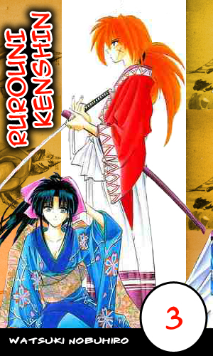 Rurouni Kenshin volume 3 cover by Raigan on DeviantArt