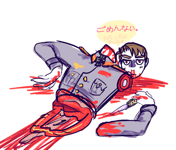 Accident by NecroPuke