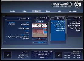 digital designing art flash site by bellegend