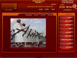 m.j boudaoudnoari Flash site by bellegend