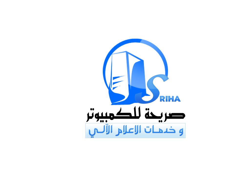sariha computer logo by bellegend