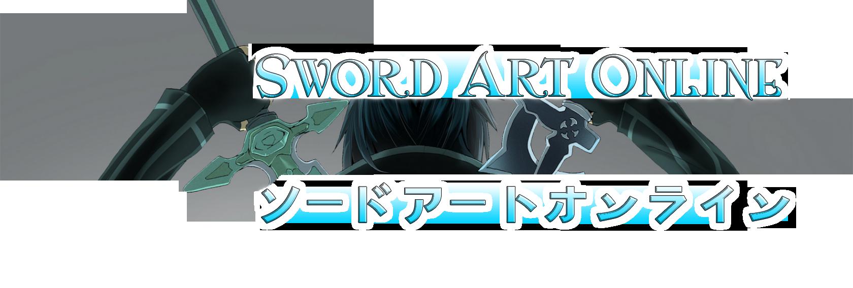 جميع حلقات انمي فن السيوف Sword Art Online S2 الموسم الثاني مترجم تحميل Sao__sword_art_online_banner_by_xeasadeyo123-d5uo0eu