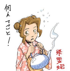 Fan Art: Kurori