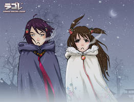 SDL: Winter Bash Judging by dire-musaera