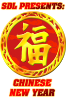 SDL: Fung Bao Charm by dire-musaera