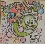 Taiko Drum Bobble by Daimyo-KoiKoi