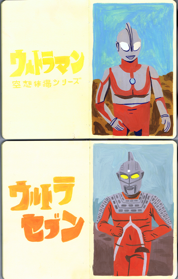 Ultraman and Ultra Seven by Teagle