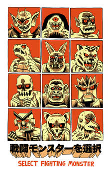 SELECT FIGHTING MONSTER