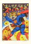 Tiger Superman