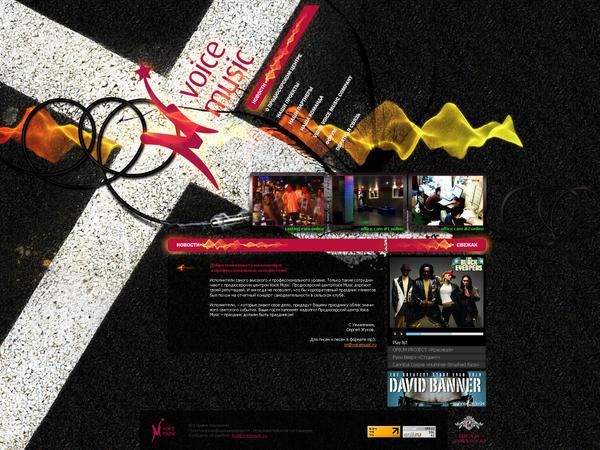 Site design concept by grimmy3d