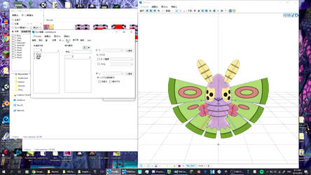 Ripping and Converting Tutorial of Pokemon
