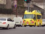 Pedobear's Pikachu Bus