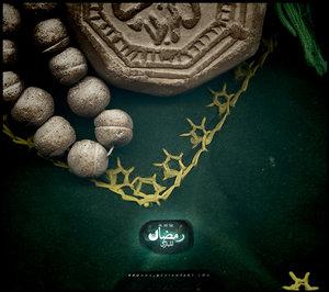 R a m a z a n by ISLAMIC-SHIA-artists