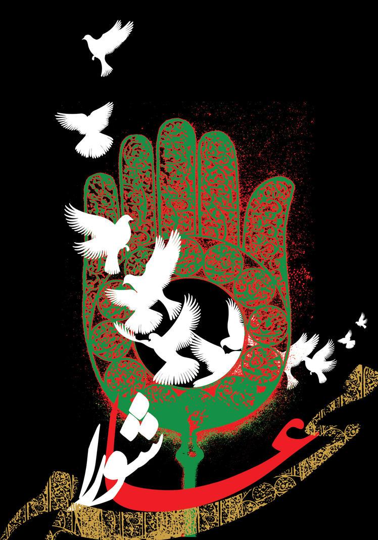 http://th05.deviantart.net/fs40/PRE/f/2009/005/b/5/ASHOORA_2_by_ISLAMIC_SHIA_artists.jpg