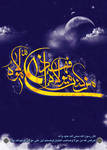 imam ali by ISLAMIC-SHIA-artists