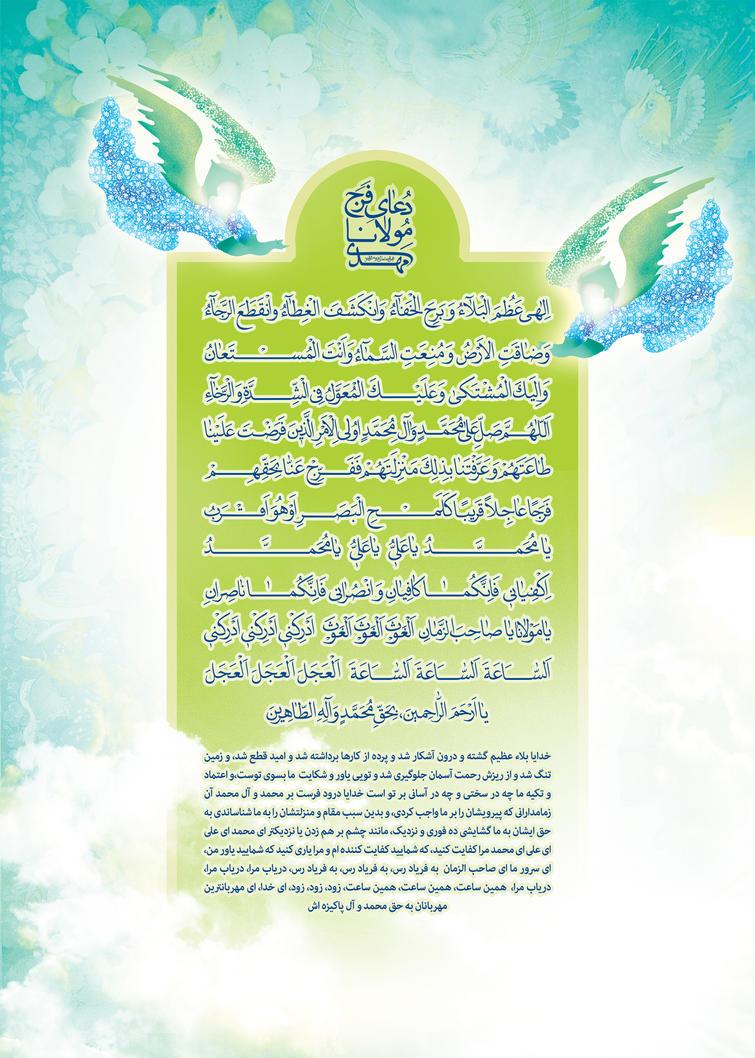 how to write an islamic will shia