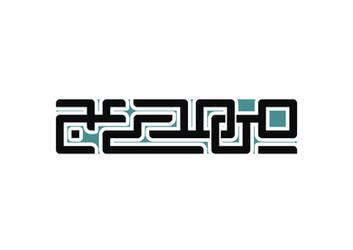 ya MAHDI - jpeg format by ISLAMIC-SHIA-artists