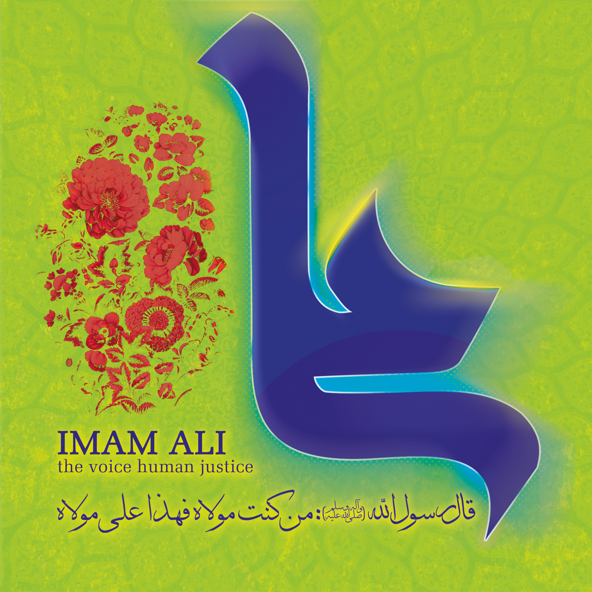 Imam Ali The Voice Human Justice By Islamic Shia Artists