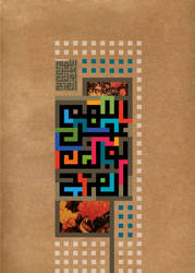 FARAJ prayer by ISLAMIC-SHIA-artists