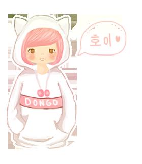 New OC- iDongo by AtsukoHaruko