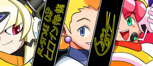 R-Style Volume 08 illustration teaser by SaitoKun-EXE
