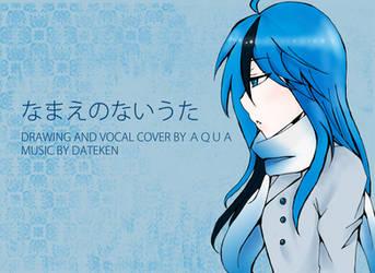 AQUA - Untitled Song by aquamista