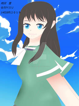 Hiragizawa Yuki Redrawn