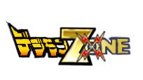 Digimon Zone X logo by BlueIke