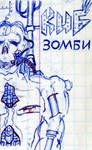 Cyber Zombie 2