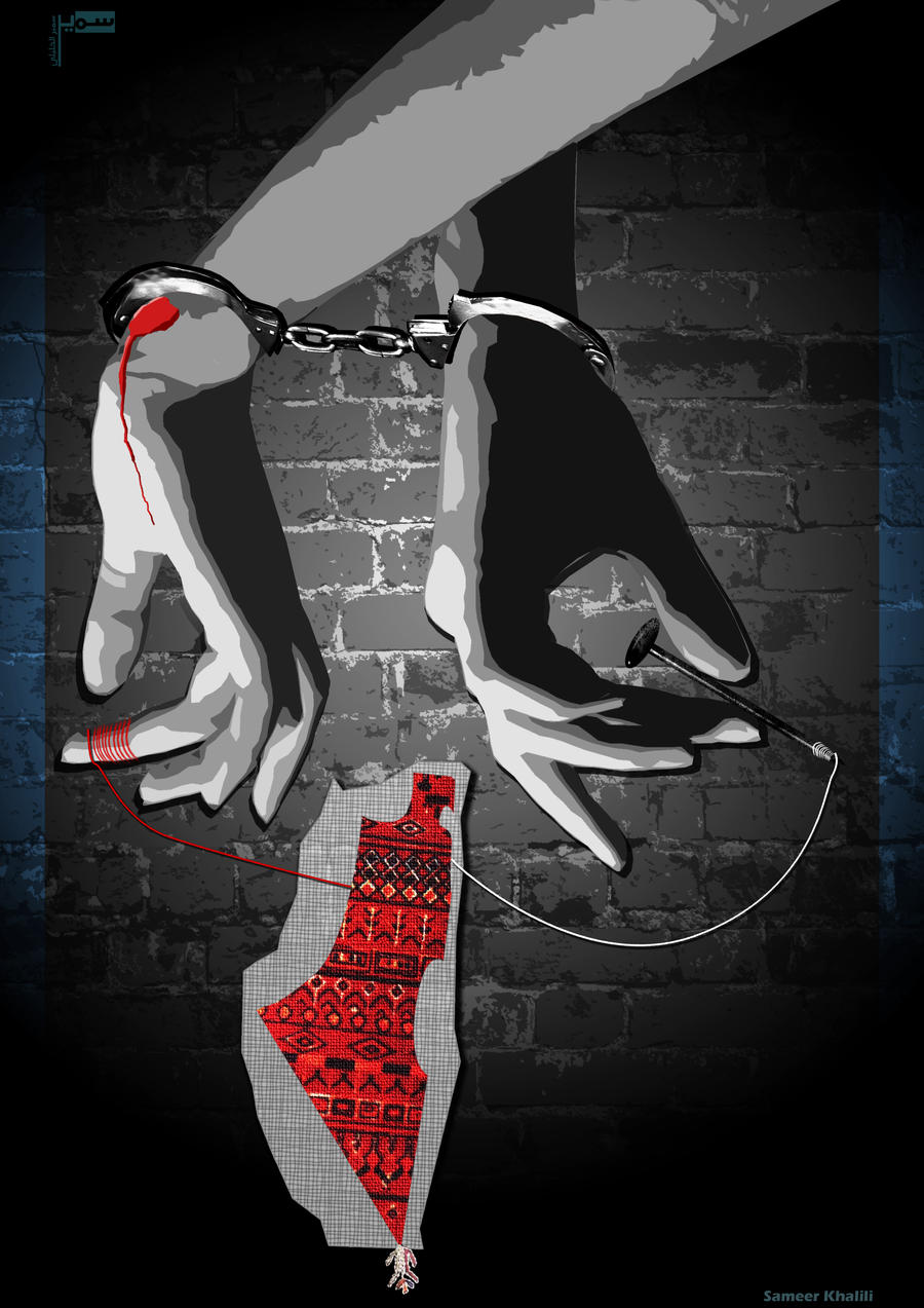 Amazing Wallpaper Name Sameer - for_palestinian_prisoners_2_by_sameer_kh-d4d7o4o  Graphic_583832.jpg