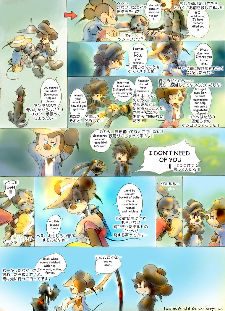 page18 in japanese by hentaib2319 on deviantart
