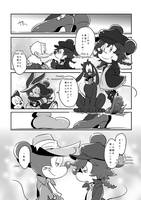 My imagination OZ ending 1 by hentaib2319