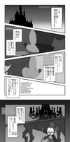 Happy Birthday Count Mickey 2018 by hentaib2319